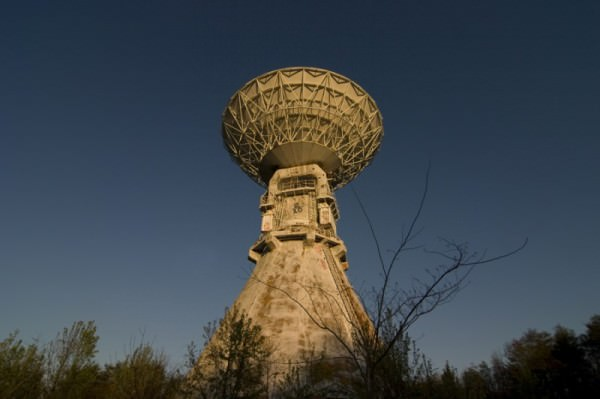 Photo of the abandoned NRL Satellite Facility in Waldorf, MD